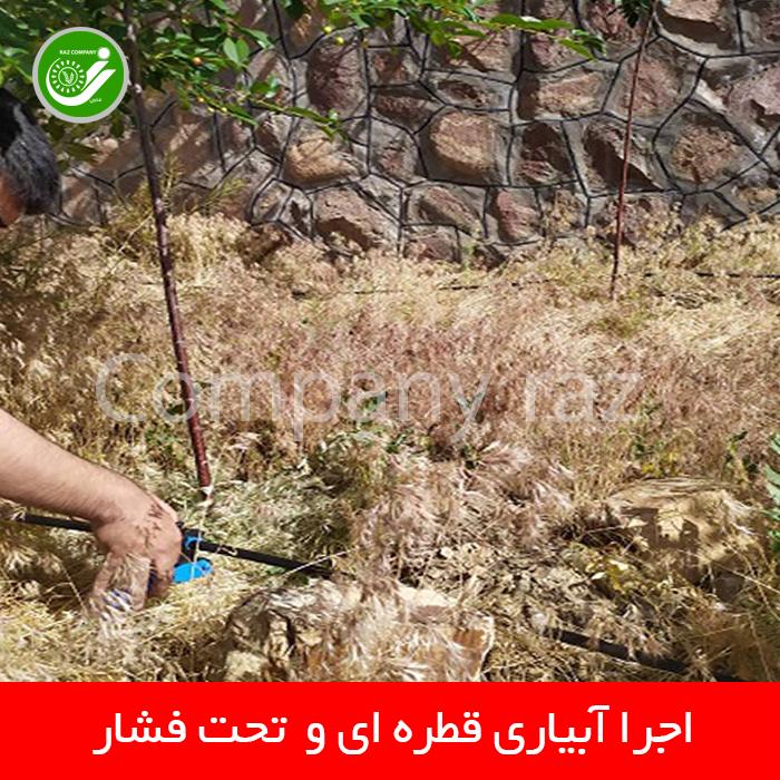 اجرای آبیاری قطره ای باغ در سمنان