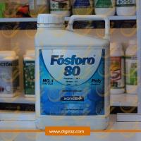 کود فسفرو 80 ایکس گرین