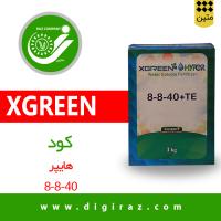 هایپر 8-8-40 ایکس گرین