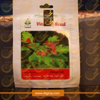 بذر افرا جینانلا آذر سبزینه
