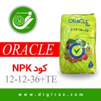 کود12-12-36 NPK اوراکل